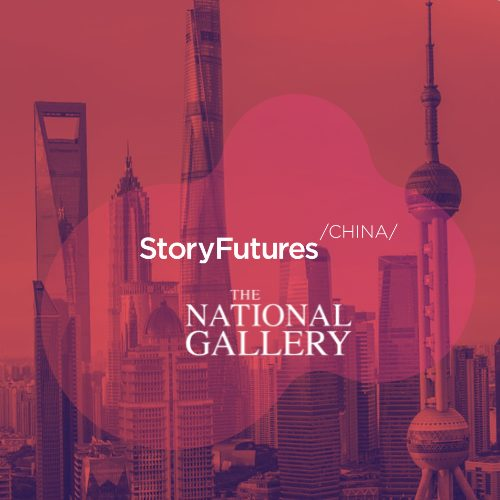 StoryFutures China: The National Gallery Art & Science of Nature Challenge Winner